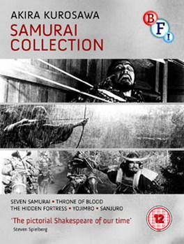 Kurosawa - The Samurai Collection (Blu-Ray Box Set) (BLU-RAY)