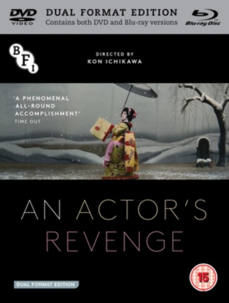 An Actor's Revenge (DVD + Blu-ray)