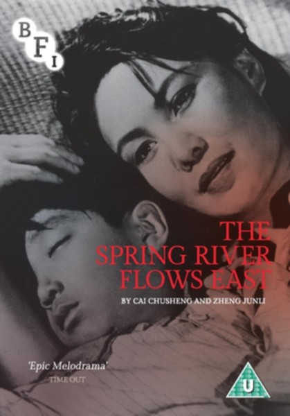 The Spring River Flows East (DVD)