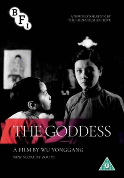 The Goddess (Dvd) (DVD)