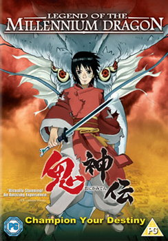 Legend Of The Millenium Dragon (DVD)
