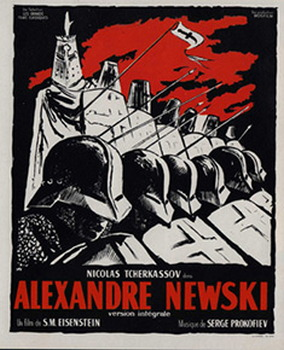 Sergei Eisenstein Collection - Volume 2 (DVD)