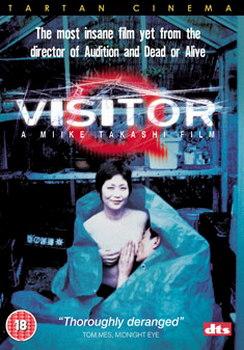 Visitor Q (DVD)