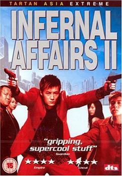Infernal Affairs 2 (DVD)