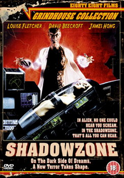 Grindhouse 12 - Shadowzone (DVD)