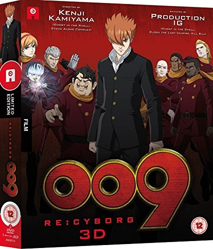 009 Re:Cyborg Collector's Edition [Blu-ray]