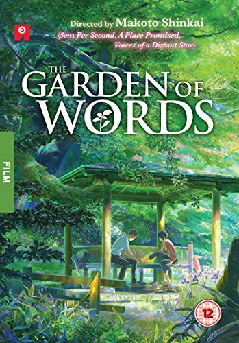 The Garden Of Words (DVD)