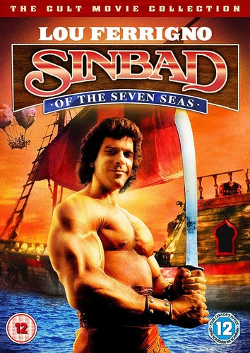 Sinbad Of The Seven Seas (DVD)