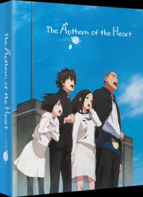 Anthem of the Heart - Collector's Edition [Dual Format]