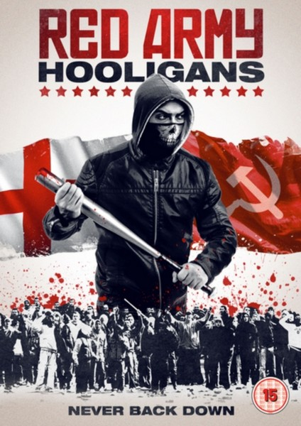 Red Army Hooligans [DVD]