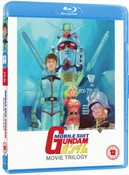 Mobile Suit Gundam Movie Trilogy - Standard Edition [Blu-ray]