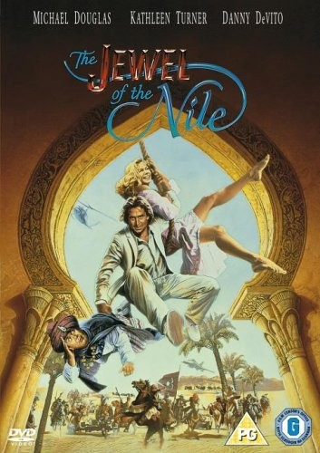 Jewel Of The Nile  The (DVD)