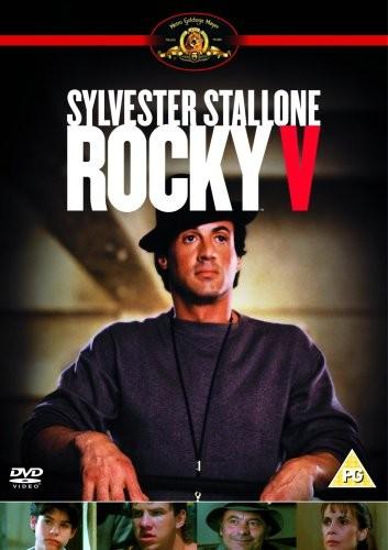 Rocky 5 (DVD)