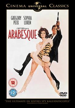 Arabesque (1966) (DVD)