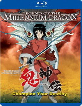 Legend of the Milennium Dragon (Blu-Ray)