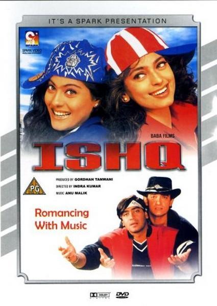 Ishq (Dvd) (DVD)