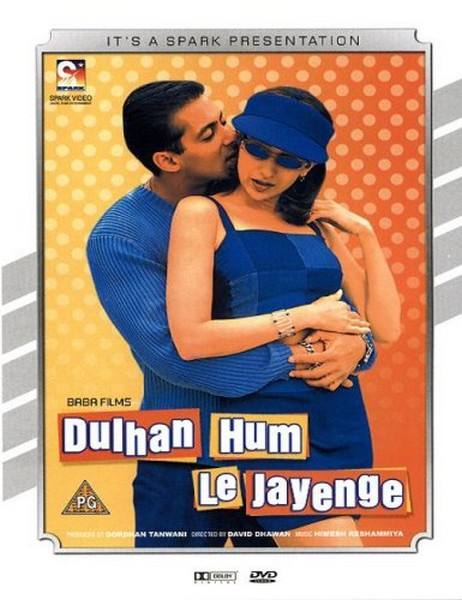 Dulhan Hum Le Jayenge (DVD)