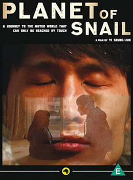 Planet Of Snail (DVD)