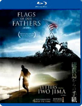 Flags Of Our Fathers / Letters From Iwo Jima - Battle For Iwo Jima Collection (Blu-Ray)