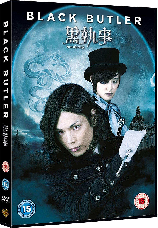 Black Butler (DVD)