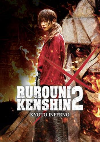 Rurouni Kenshin: Kyoto Inferno (DVD)