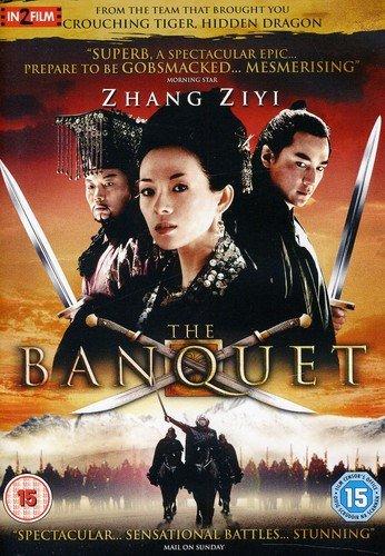 The Banquet (DVD)