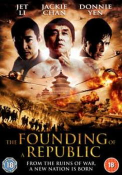 Founding Of The Republic (DVD)