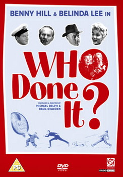 Who Done It ? (DVD)