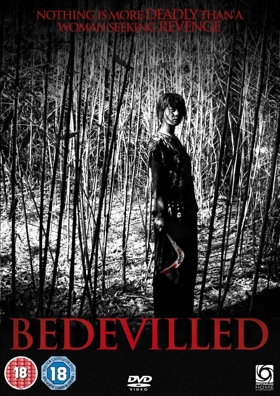 Bedevilled (DVD)