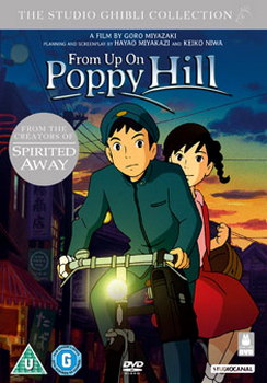 From Up On Poppy Hill (DVD)
