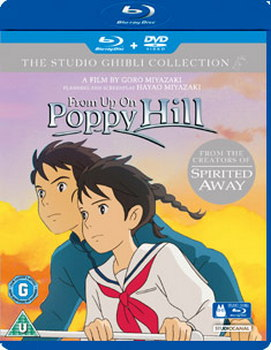 From Up On Poppy Hill (Collector'S Edition)(Blu-Ray) (DVD)
