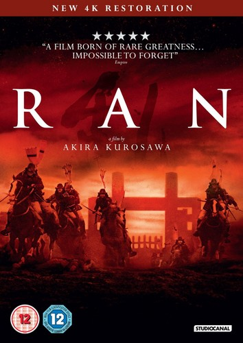 Ran (Digitally Restored) (DVD)