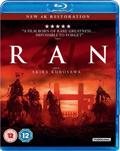 Ran (Digitally Restored) [Blu-Ray] (DVD)