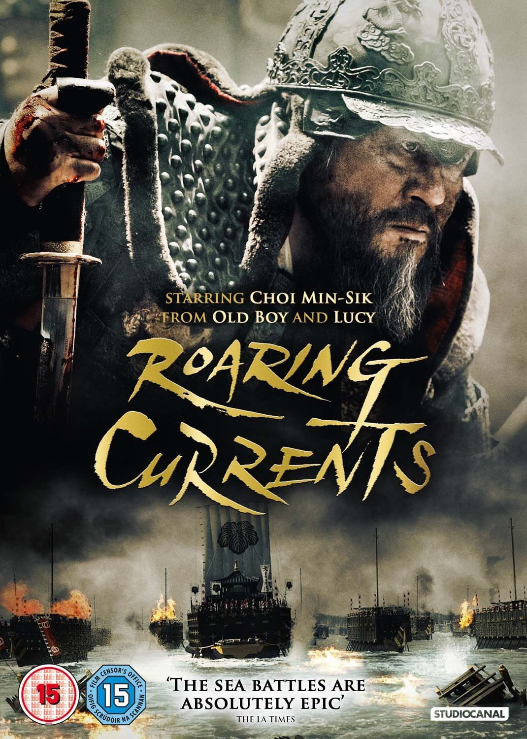 Roaring Currents (DVD)