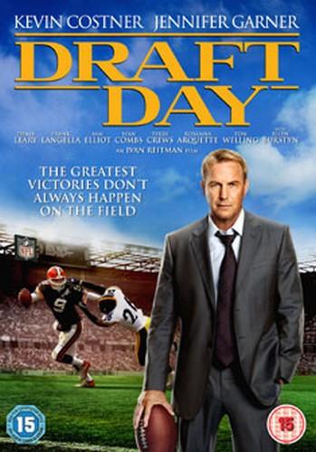 Draft Day (DVD)