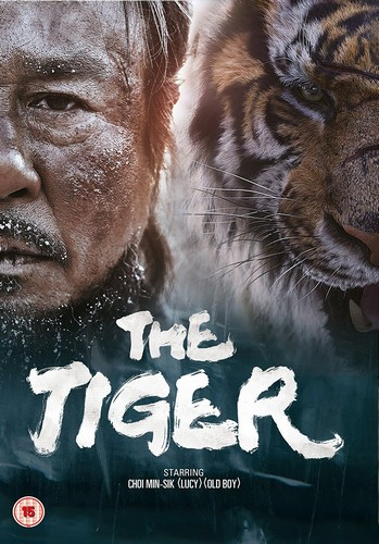 The Tiger: An Old Hunter's Tale (DVD)