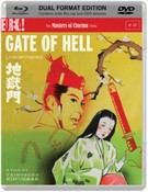 Gate Of Hell (Dual Format) (Masters Of Cinema) (Blu-Ray) (DVD)