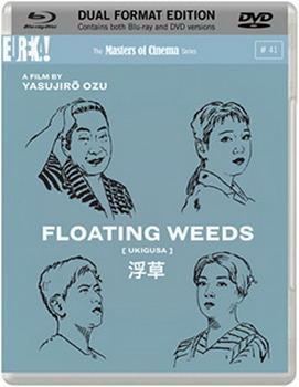 Floating Weeds - (Masters Of Cinema) (Blu-Ray + Dvd) (DVD)