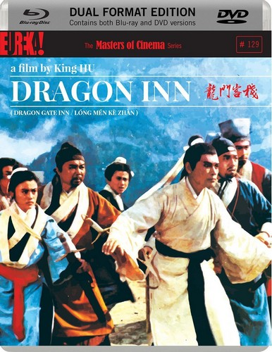 Dragon Inn (1967) [Masters Of Cinema] Dual Format (Blu-Ray & Dvd) (DVD)