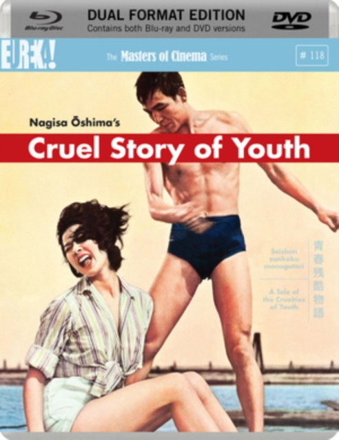 Cruel Story Of Youth (1960) [Masters Of Cinema] Dual Format (Dvd & Blu-Ray) (DVD)