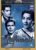 Lajwanti (Hindi Language) (DVD)
