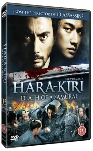 Hari-Kiri: Death of a Samurai