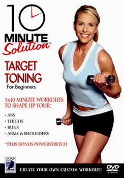 10 Minute Solution - Target Toning (DVD)