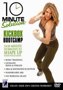 10 Minute Solution - Kickbox Bootcamp (DVD)