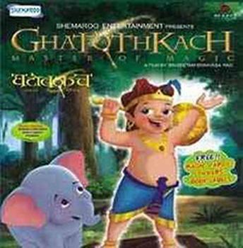 Ghatothkach (DVD)