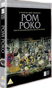 Pom Poko (Studio Ghibli Collection) (DVD)