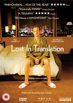 Lost In Translation (Wide Screen) (DVD)