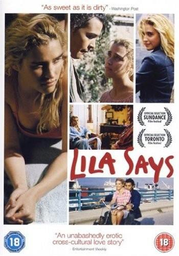Lila Says (DVD)