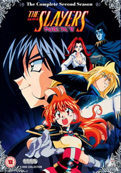 Slayers Next Collection (DVD)