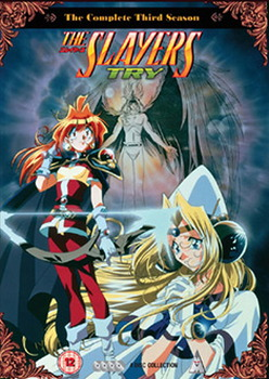 Slayers Try Collection (DVD)